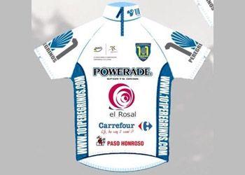 Maillot ciclismo 2014.  101 Km Peregrinos - Edición 2016